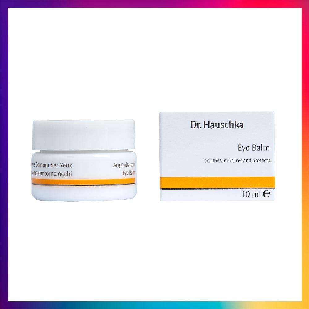 Dr.Hauschka德國世家-律動眼霜(滋潤型) 10ml