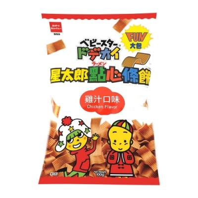 OYATSU優雅食 星太郎點心條餅-雞汁口味FUN大包(100g)