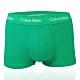 CALVIN KLEIN THE RPIDE EDIT系列 平口/四角 CK內褲 彩虹限量款 - 薄荷綠 product thumbnail 1