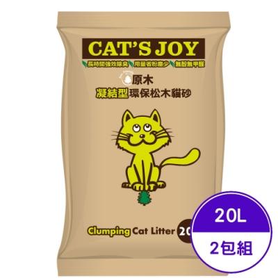 喜樂貓CAT S JOY-凝結型天然松木貓砂-原木 20L (第二代凝結型)(兩包組)