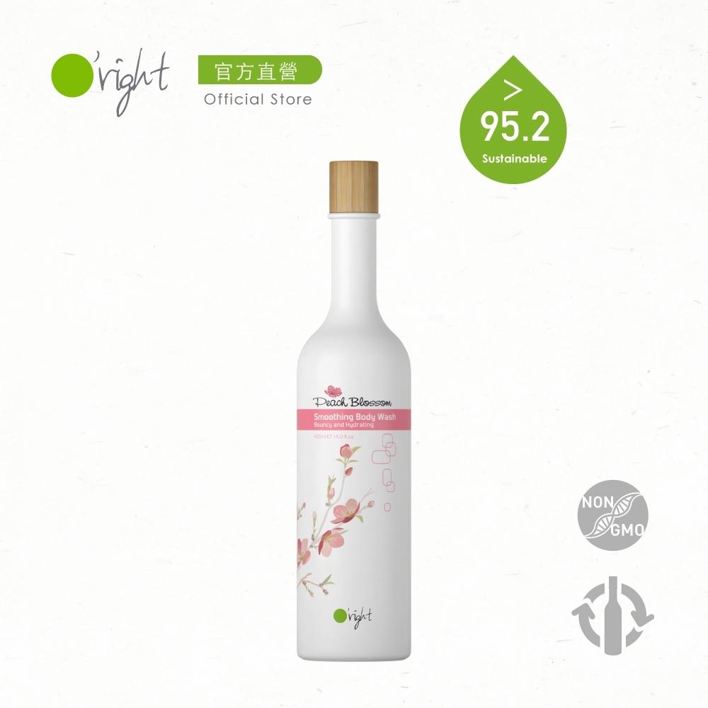 O'right 歐萊德 桃花輕盈沐浴乳400ml (一般膚質)