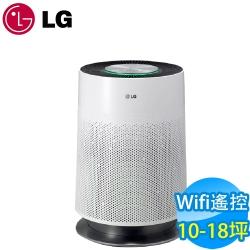LG 10-18坪 Wifi空氣清淨機