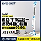美國 Bissell 必勝 Steam Mop 多功能二合一蒸氣拖把 3004T product thumbnail 2