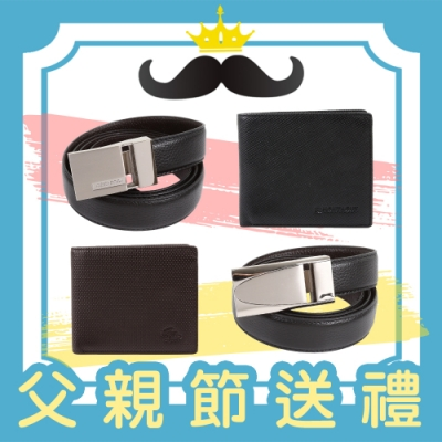 [時時樂限定]父親節限定 百貨專櫃男士皮帶皮夾(多款任選)
