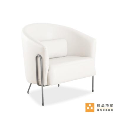 【輕品巧室-綠的傢俱集團】北歐現代簡約單人皮沙發-白色(沙發/單人座)