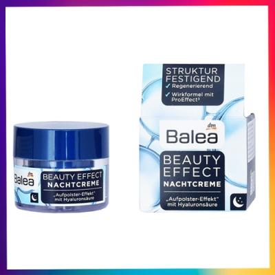 Balea 玻尿酸保濕臉部晚霜 德國原裝進口-50ml