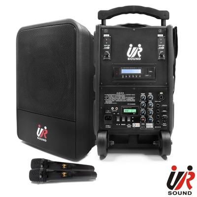 UR SOUND 75W雙頻藍芽MP3移動式無線擴音機(鋰電)PA9223NBL