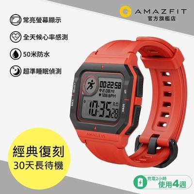 Amazfit華米 Neo珊瑚橙智能手錶 螢幕全天顯示 復古設計 28天長續航 50米防水