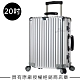 Rimowa Classic Cabin S 20吋登機箱 (銀色) product thumbnail 1