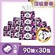 舒潔 頂級三層迪士尼舒適竹炭萃取抽取衛生紙 90抽x30包/箱 product thumbnail 1