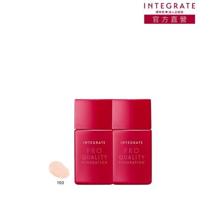 (2入組)INTEGRATE 柔焦輕透美肌粉底液