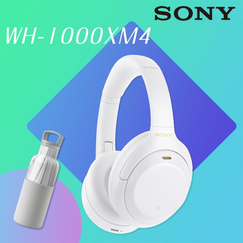 SONY WH-1000XM4 限量靜謐白 無線藍牙降噪 耳罩式耳機(送限量聯名HYDY 大理石紋保溫瓶)