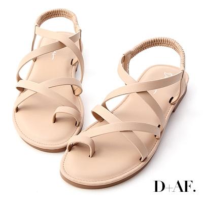 D+AF 舒適夏天.雙交叉套指軟Q底涼鞋*杏