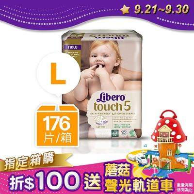 麗貝樂 Touch嬰兒紙尿褲5號 L 22片x8包/箱