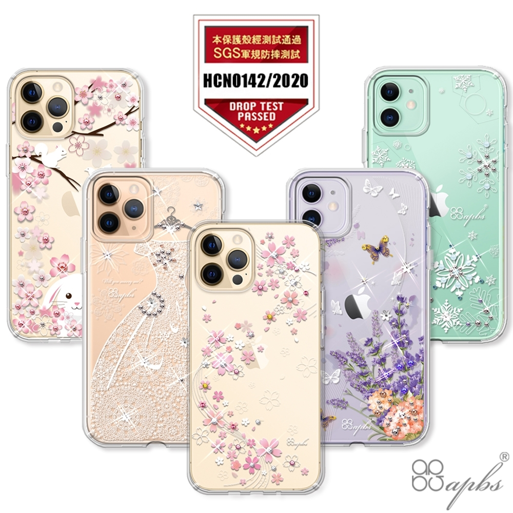 apbs iPhone 12 / 11全系列輕薄軍規防摔施華彩鑽手機殼