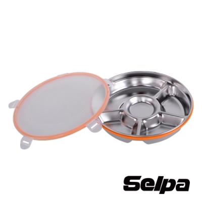 韓國SELPA 防滲漏不鏽鋼五格餐盤 餐具 野餐 露營