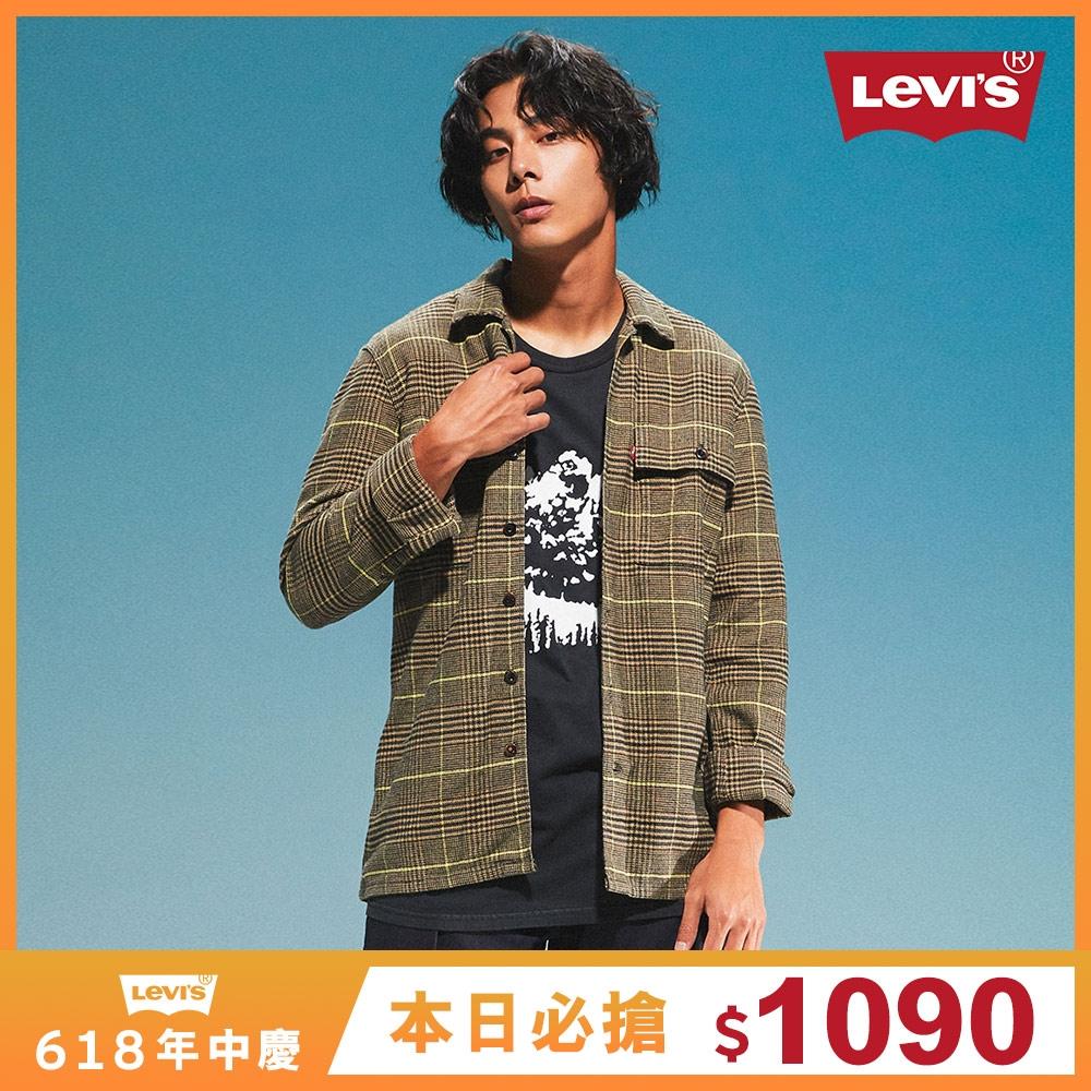 Levis 男款 格紋襯衫 滑板系列 寬鬆休閒版型 復古油畫綠