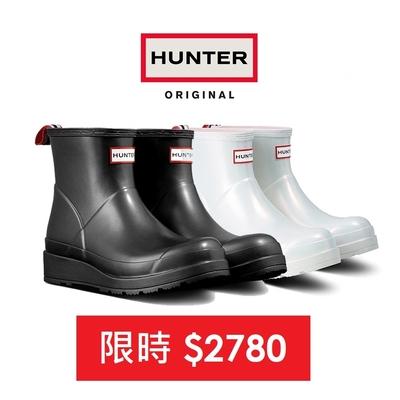 HUNTER雨天限時優惠- PLAY星雲短靴 - 兩色選