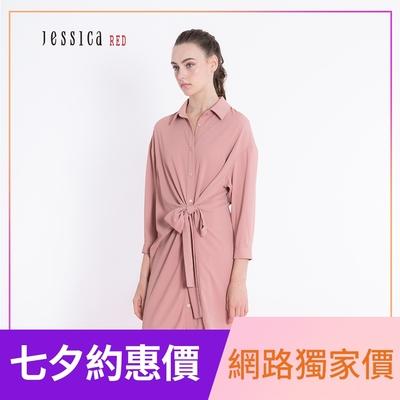 JESSICA RED -粉色腰部綁帶設計寬鬆長襯衫洋裝