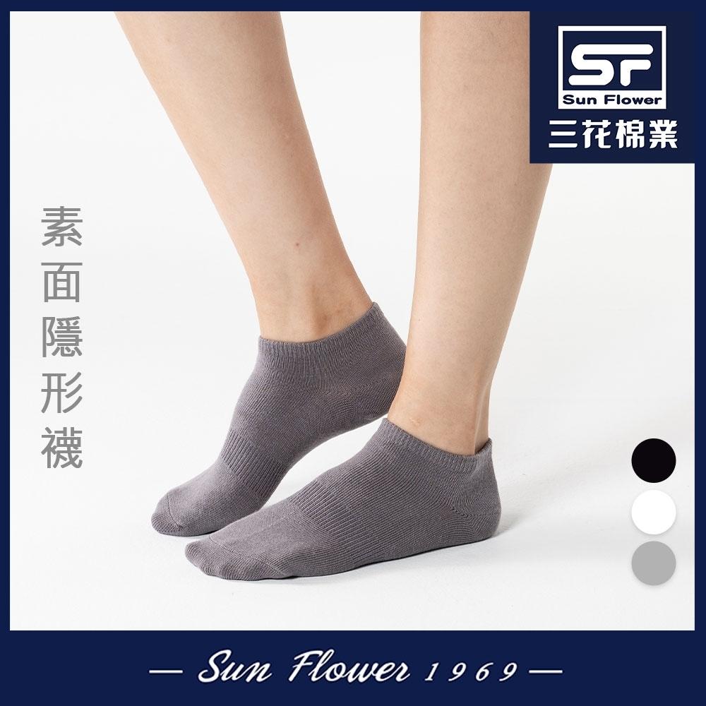 襪.襪子 三花SunFlower隱形襪