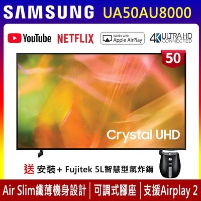 三星 50吋 4K UHD連網液晶電視