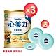 亞培心美力4兒童奶粉(1700gx3罐) product thumbnail 1