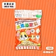 [5包組] MATCH 保羅叔叔 鼠料 高纖蔬果餐 1KG 鼠飼料 product thumbnail 1