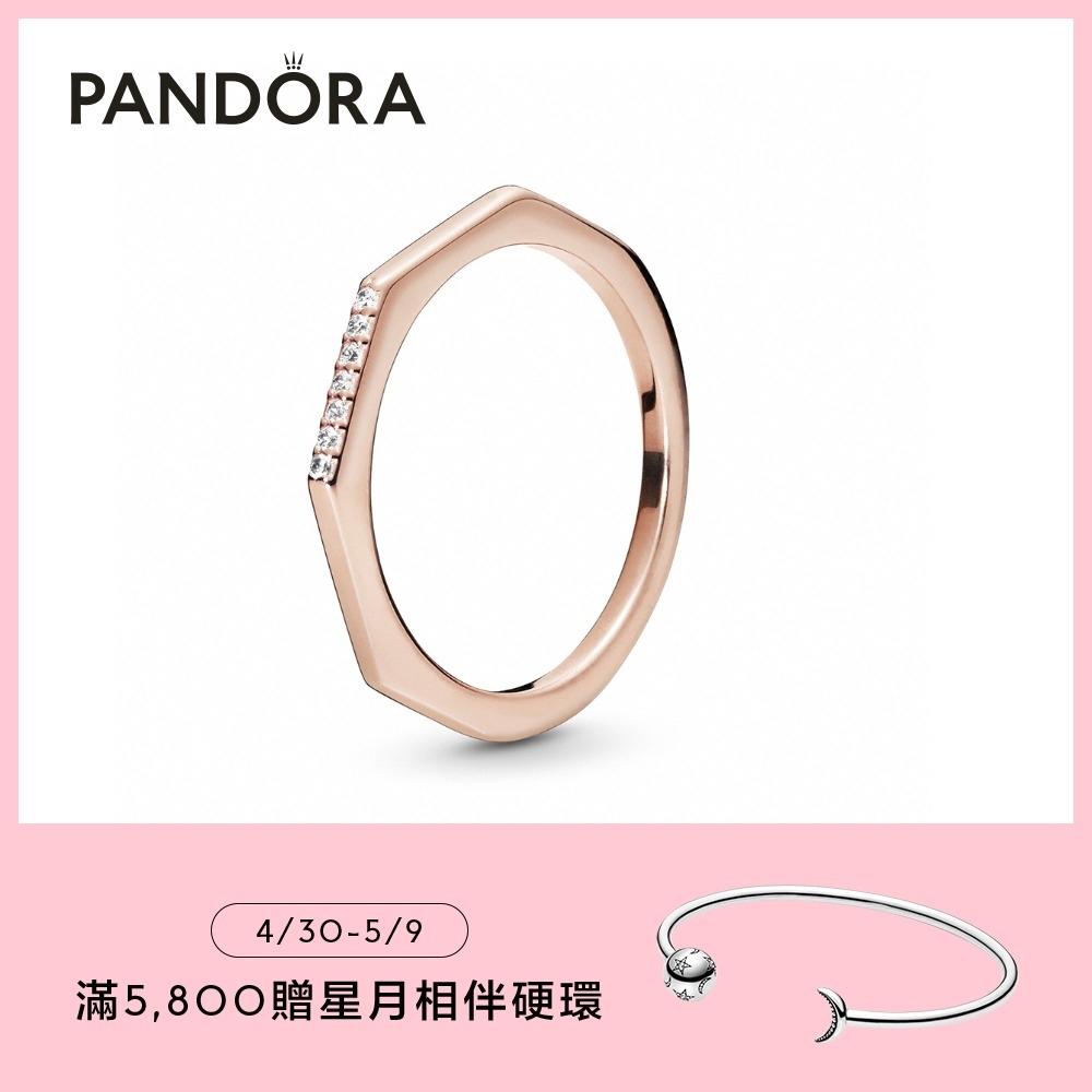 【Pandora官方直營】多邊形戒指