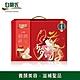 白蘭氏 冰糖燕窩禮盒(70g/5入+ 晶鑽碗x1) product thumbnail 1