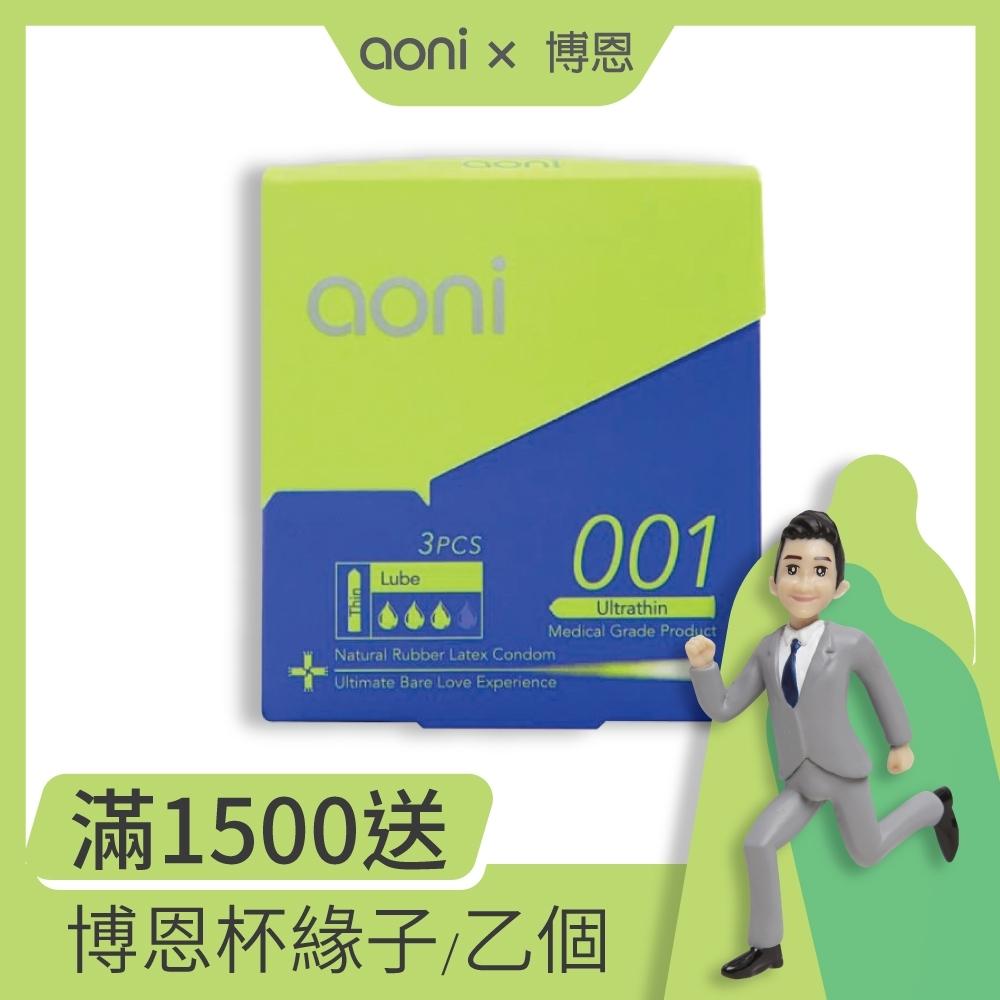 aoni 愛引力 001保險套(3入裝)-快速到貨