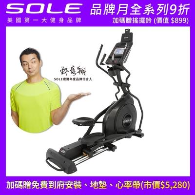 SOLE (索爾) E25橢圓機