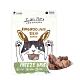 KIWIPET 天然零食 貓咪冷凍乾燥系列 袋鼠肝 50g product thumbnail 1