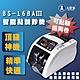 最新★保固升級14個月【大當家 】BS 168A III  高階 臺幣專用 點驗鈔機 獨家鋼琴烤漆 product thumbnail 1
