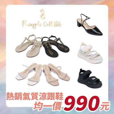 STEVE MADDEN+Pineapple Outfitter 氣質涼跟鞋均一價990元(四款任選)
