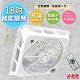 勳風 18吋DC吸頂扇/頂上循環扇(HF-1899DC)遙控/節能/變頻 product thumbnail 1