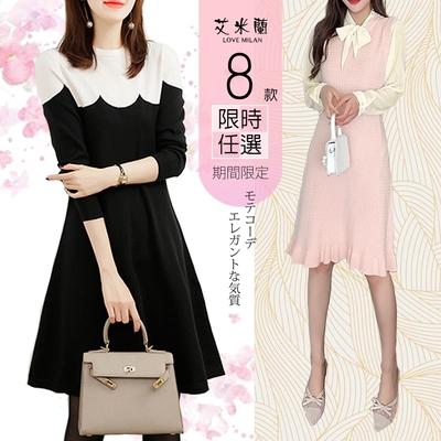 [時時樂]艾米蘭-優雅修身顯瘦簡約甜美造型洋裝-8款任選(M~XL)-1件599