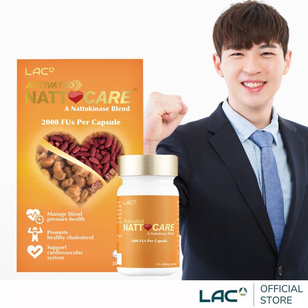 【LAC利維喜】納豆紅麴膠囊30顆