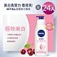(24入組)妮維雅美白潤膚乳液400ml product thumbnail 2