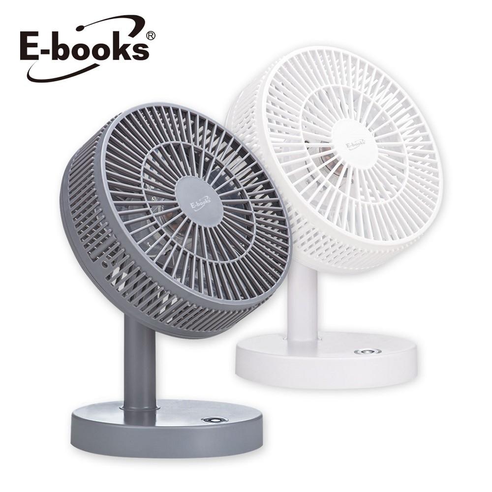 E-books K24 無印風可調速6吋桌上型充電風扇
