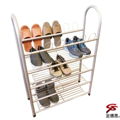 金德恩 四層鐵管大容量收納置物鞋架