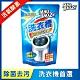 毛寶兔超酵素活氧洗衣槽除菌去污劑250g product thumbnail 2