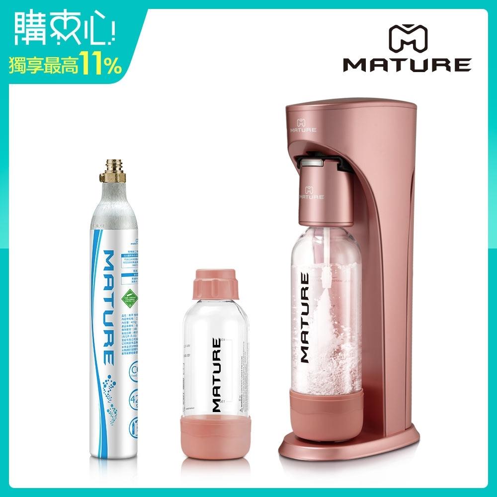 (4月加碼5%超贈點) MATURE美萃 Classic410系列氣泡水機-玫瑰金