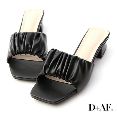 D+AF 輕盈浪漫.雲朵抓皺低跟涼拖鞋*黑