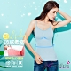 BeautyFocus 180D可加bra涼感雕塑小可愛 (水藍) product thumbnail 1