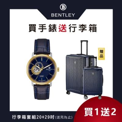 Bentley 賓利 DANDY MOVE系列 潮流機械錶-藍x金銀/40mm