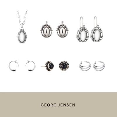 [時時樂送禮首選] Georg Jensen喬治傑生 精典年度+純銀飾品-多款任選