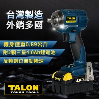【TALON達龍電動工具】18V 鋰電 無刷馬達 衝擊扳手 TD7941 扳手