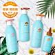 Morocco GaGa Oil 乾癬頭皮-量身訂做洗髮精4部曲洗護組 product thumbnail 1