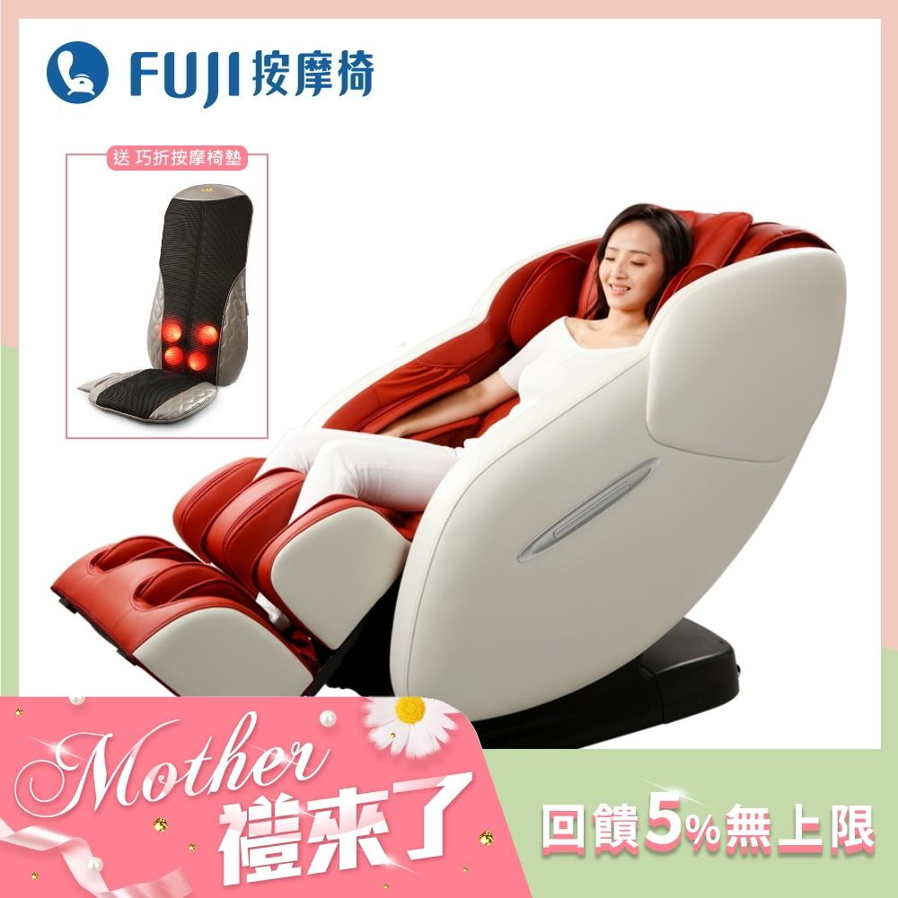 【AR賣場 全新體驗】FUJI按摩椅 摩享時光按摩椅 FE-6000(原廠全新品) (FG-6000)