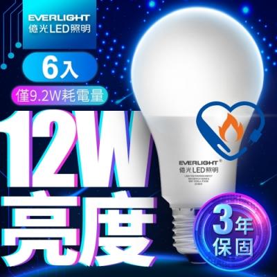 億光EVERLIGHT LED燈泡 12W亮度 超節能plus 僅9.2W用電量 白光/黃光 6入